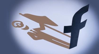 Δικτατορία Facebook: Μπλόκο στην ιστοσελίδα του Youmagazine