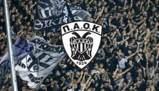 Φίλαθλοι ΠΑΟΚ: «Κυριάκο Μητσοτάκη, είσαι χούντα και εχθρός του ελληνικού λαού»