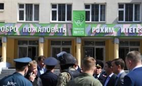 Εννέα νεκροί από επίθεση σε σχολείο στη ρωσική πόλη Καζάν (vid)