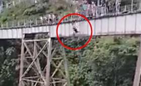 Κοπέλα έπεσε στο κενό και σκοτώθηκε, νομίζοντας ότι κάνει μπάντζι τζάμπινγκ