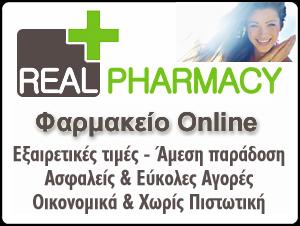 RealPharmacy3