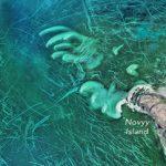 Μυστηριώδεις γραμμές στην Κασπία Θάλασσα