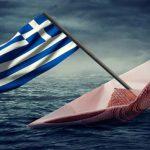 Ποιος θα πληρώσει το δυσθεώρητο ελληνικό χρέος;