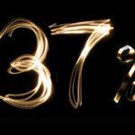Ο μαγικός αριθμός για μια ευτυχισμένη ζωή