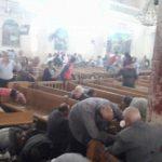 Βομβιστικές επιθέσεις σε Κάιρο και Αλεξάνδρεια με 47 νεκρούς