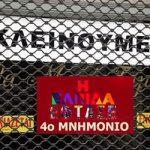 Ελληνική οικονομία: από το κακό στο χειρότερο