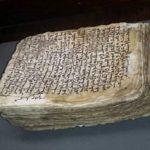 Άγνωστη ιατρική συνταγή του Ιπποκράτη στη Μονή Σινά