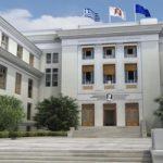 Άντρο πρεζάκηδων το Οικονομικό Πανεπιστήμιο Αθηνών
