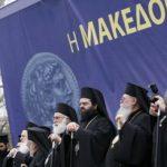Και ο Σύνδεσμος Κληρικών Ελλάδος στο Συλλαλητήριο