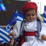 Μελβούρνη: Μέγα πάθος των Ελλήνων για τη Μακεδονία