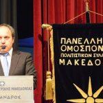 Οι Παμμακεδονικές Ενώσεις απαντούν στον Ν. Βούτση