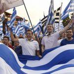 Συλλαλητήρια για τη Μακεδονία σε 24 πόλεις (vid)