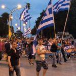 Διαδήλωση στη Θεσσαλονίκη για τη Μακεδονία (vid)