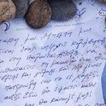 Μάτι: Πέθανε η μητέρα του 6 μηνών βρέφους (vid)