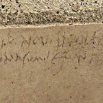 Αρχαία Πομπηία: Ξαναγράφοντας την ιστορία