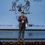 Τα βραβεία του Διεθνούς Φεστιβάλ Animasyros 11
