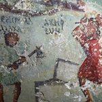 Αρχαίο κόμικ σε τάφο του 1ου αιώνα μ.Χ. στην Ιορδανία