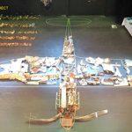 Βρέθηκε το αεροσκάφος του πιλότου που είχε πάρει μέρος στη «Μεγάλη Απόδραση»
