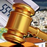 Ο ΣΥΡΙΖΑ αφήνει απροστάτευτη την πρώτη κατοικία (vid)