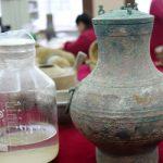Ελιξίριο της αθανασίας ηλικίας 2.000 ετών (vid)
