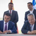 Επιστολή των «64»: Νομικά άκυρη η Συμφωνία των Πρεσπών