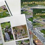 Αρχαία Μεσσήνη: Ιστορία, μνημεία, άνθρωποι (vid)