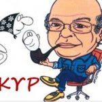 Το σκίτσο της ημέρας από τον ΚΥΡ – 2020 #6
