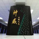 Το Top10 των πιο ισχυρών υπερυπολογιστών στον κόσμο