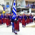 Οι Πομάκοι της Θράκης για την επίσκεψη Τσαβούσογλου